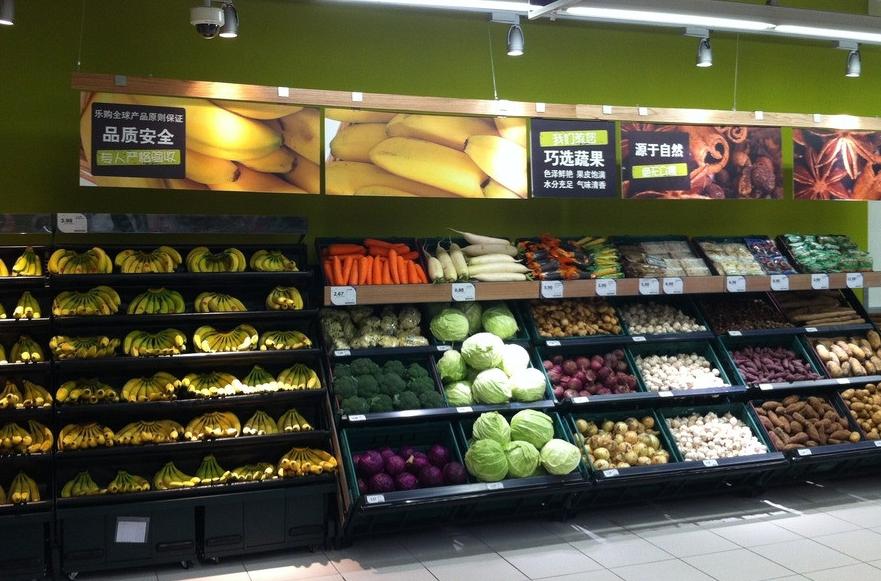 干货:生鲜超市供应链