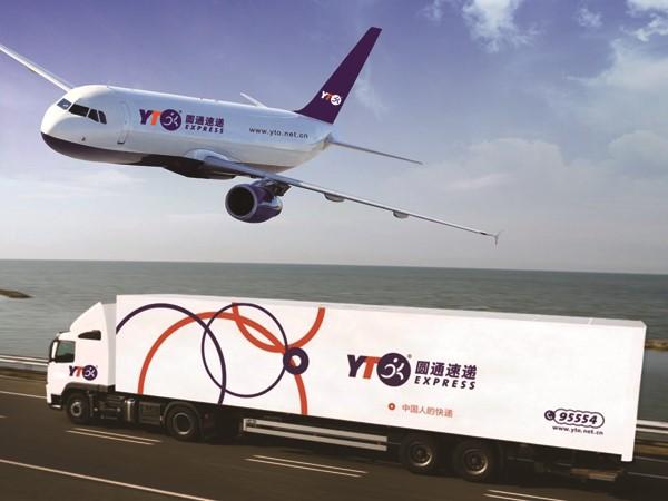 已有顺丰,ems两家拥有全货运飞机,圆通成立航空公司,快递业航空货运领