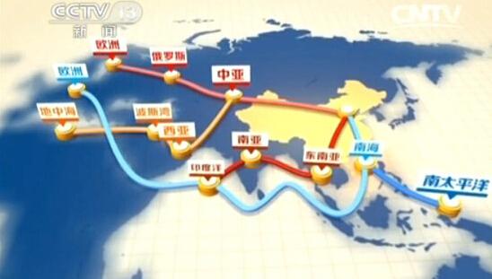 """中国物流企业""""一带一路""""路线图"""